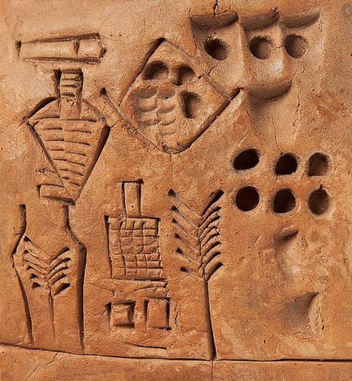 Tarihteki 'İlk İmzayı' İçeren 5 Bin Yıllık Tablet 175 Bin Sterline Satıldı