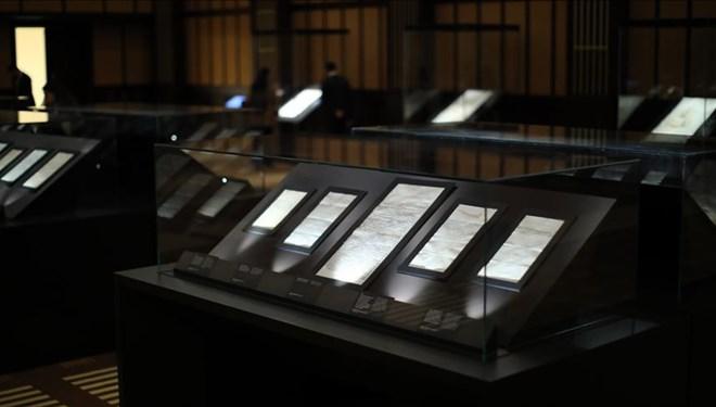 Kültür ve Turizm Bakanlığı 1440 Eseri Koleksiyonuna Ekledi