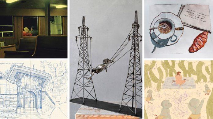 Sanata Bi Yer'de Aralık Radarı