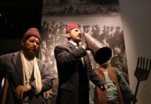 Milli Mücadele Müzesi'nde Zaman Yolculuğu