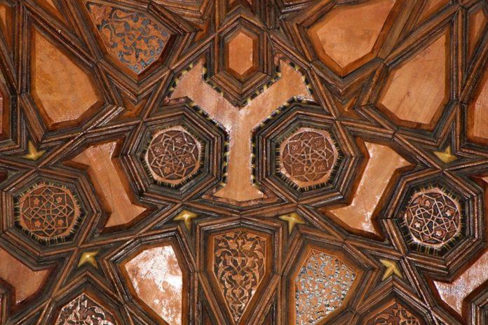 Sultan II. Bayezid Camisi'nin Penceresinde Kayı Sembolleri Bulundu: Dünyada Tek Örnek