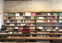 Gaziantep Mutfağı, Gastronomi Kütüphanesi ile Gelecek Nesillere Aktarılıyor